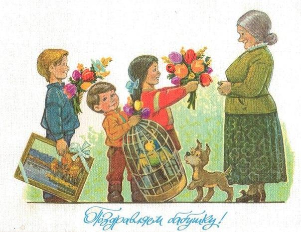 У кати было 5 открыток она подарила 2 открытки
