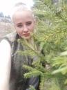 Фотоальбом Татьяны Некрасовой