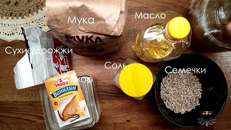 Пирог с нестандартной яблочной начинкой (постный рецепт)
