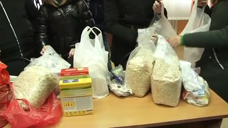Крупа мясо сухой корм и медикаменты принимаются в Нововятском центре местной активности