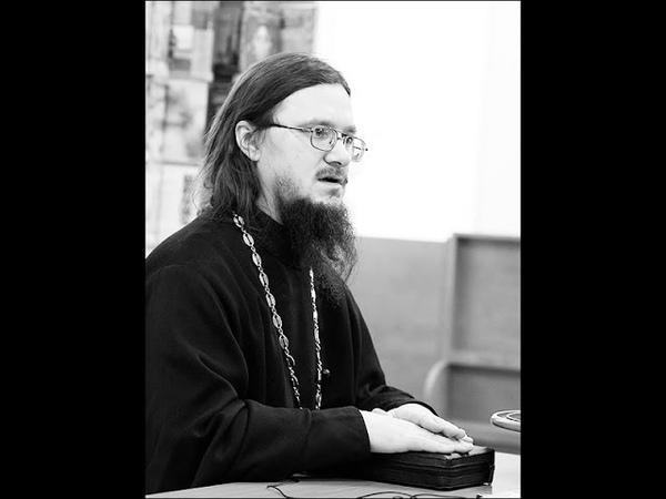о.Даниил Сысоев: Догматическое богословие, часть первая