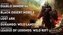 Горячие новости Дата выхода Diablo Immortal ОБТ Lost Ark и предрегистрация League of Legends