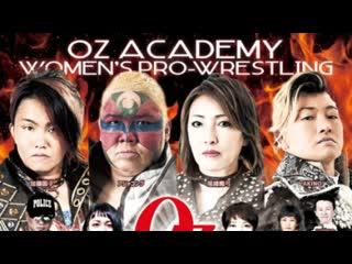 OZ Academy Fragment Of Soul 2019 ()