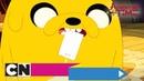 Время приключений   Травяной клинок Погремушкин (серия целиком)   Cartoon Network