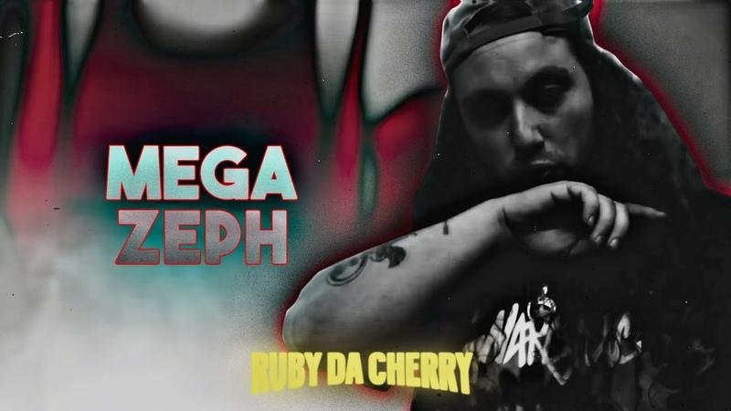 $UICIDEBOY$ - MEGA ZEPH [ПЕРЕВОД]