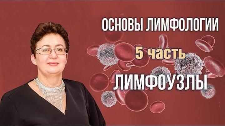 Диафрагмальное дыхание Ольга Шишова часть 5