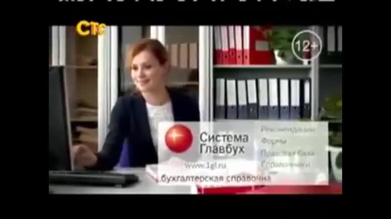 Анонсы сериалов Закрытая школа и Кухня и реклама (СТС, 12.11.2012)