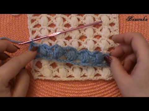 Вязание крючком ажурно-пышного узора для палантина