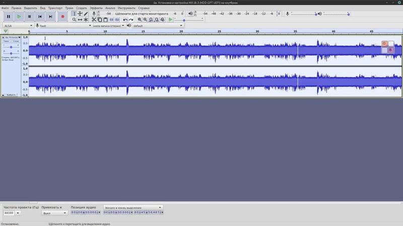 Audacity улучшаем звук