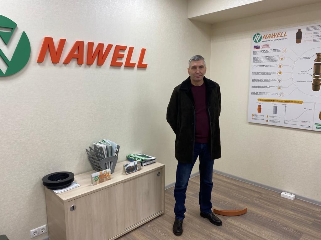 Знакомство с производством компании NAWELL