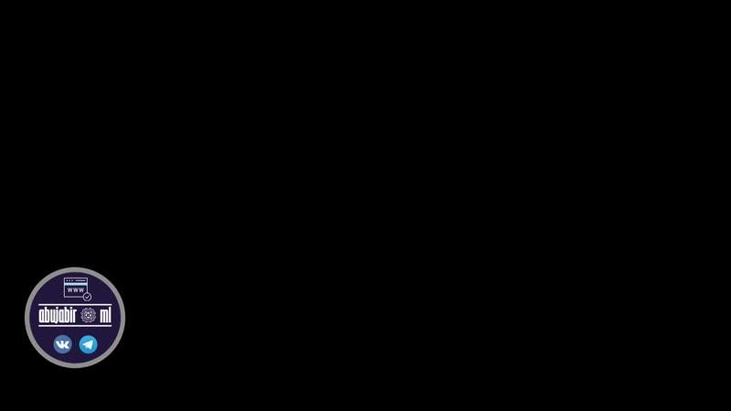 Смысловой перевод суры аль Къаф mp4