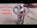 Rear shock disassembly and tools making
