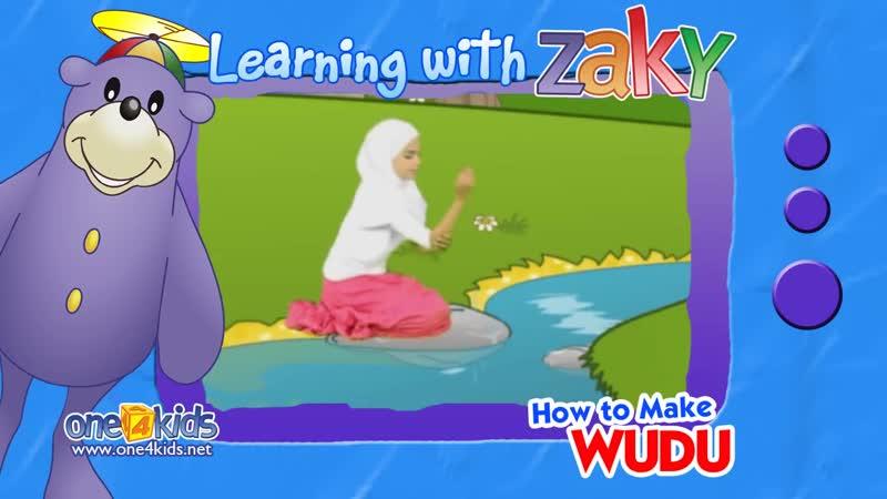Как совершить вуду - Learning with Zaky
