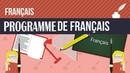 Présentation du programme de français 1ere année du bac Français pour tous