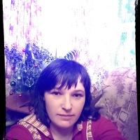 Цепилова Татьяна