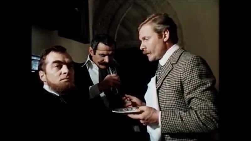 Из к ф Приключения Шерлока Холмса и доктора Ватсона Собака Баскервилей 1981 г