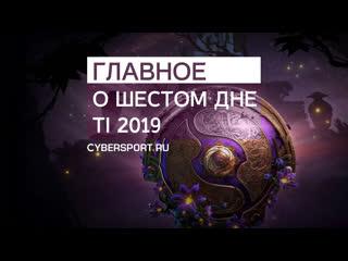 Navi покинули ti9 | the international 2019