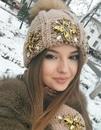 Личный фотоальбом Марии Речкиной