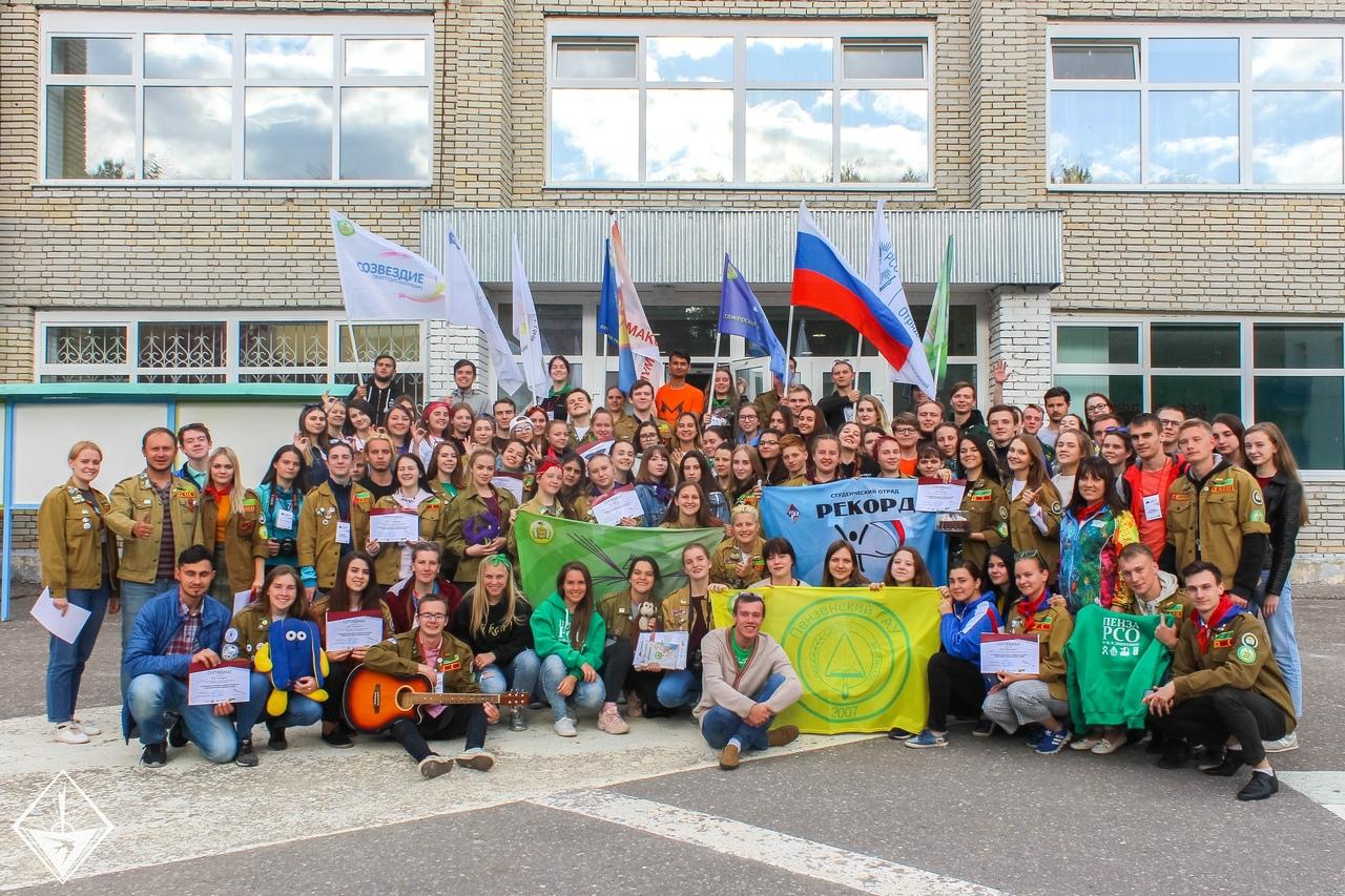 В Пензенской области пройдёт XIII Областной cлет студенческих отрядов, изображение №1