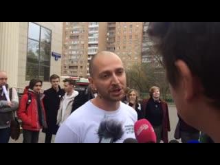 Это цирк: Oxxxymiron после суда над фигурантами московского дела