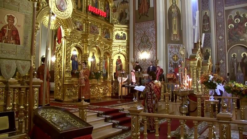 Божественная литургия в День памяти свт Николая чудотв перенесение мощей из Мир Ликийских в Бари