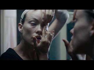 Карательница ⁄ a vigilante (2018)