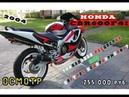 Осмотр HONDA CBR600F4i 2004г в эксклюзивной покраске