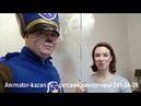 Аниматор Гонщик из м/ф Щенячий патруль на праздник. Отзыв о наших услугах