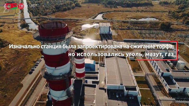 Березовская ГРЭС с высоты птичьего полета Berezovskaya GRES aerial view