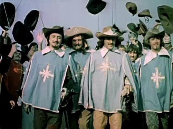 из фильма Д'Артаньян и три мушкетёра - Когда твой друг в крови...
