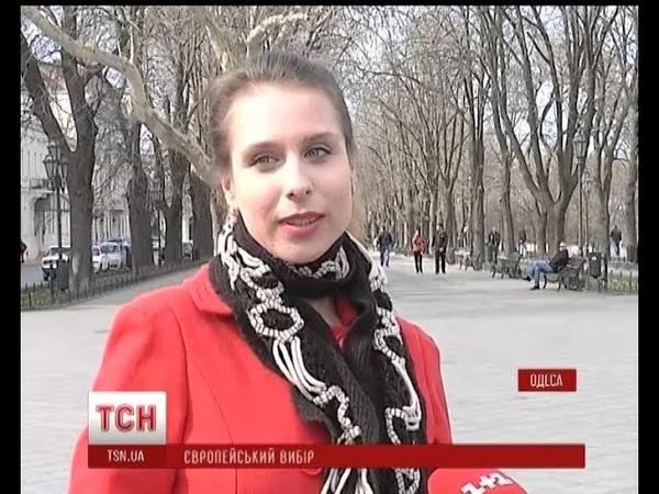Українці сходу та півдня розповіли, як виглядають на їх думку бандерівці