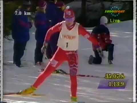 1993 03 09 Кубок мира Лиллехаммер лыжные гонки 10 км гонка пресследования женщины свободный стиль
