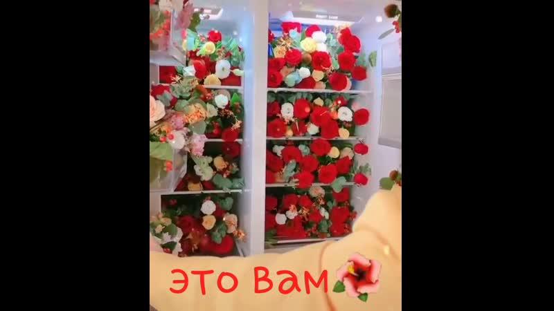VIDEO 2020 03 08 20 30