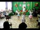 Танец с обручем. Инструктор фк Зелепукина А.И.