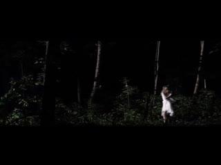Три дня дождя - Беги от меня (Премьера клипа, 2020)
