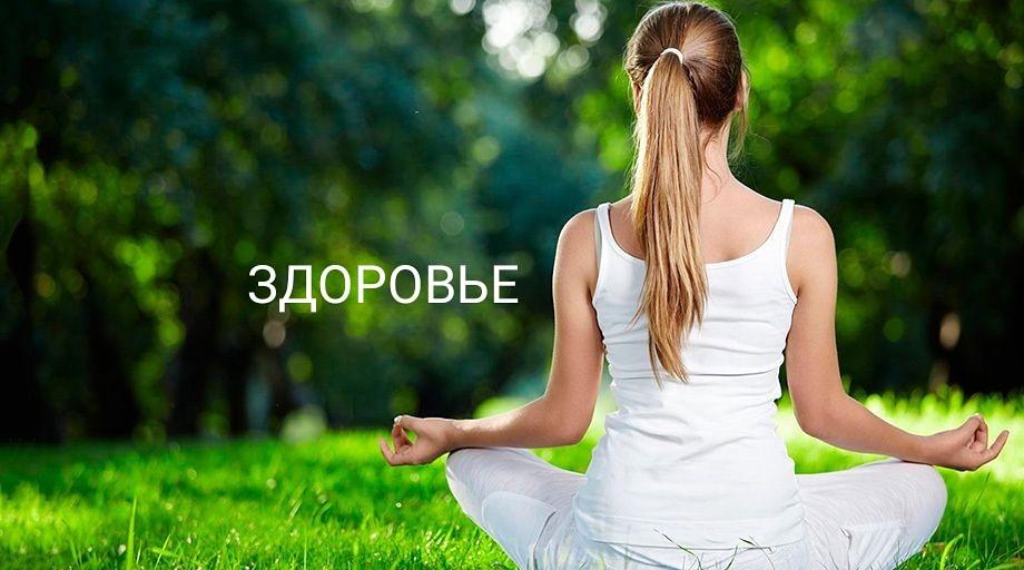 иньянь - Программы от Елены Руденко Z9X5I38Xx6I