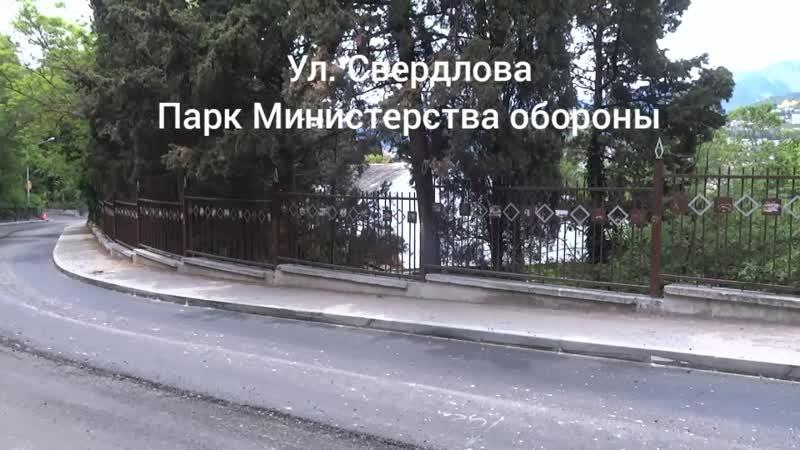 ПаркМинОбороны.кино-версия.mp4