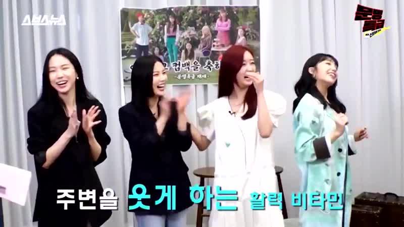 Naeun laughing at namjoo's antics