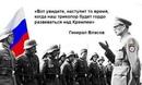 Віктор Псковський фотография #9