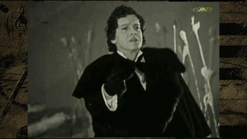 Сергей Лемешев Ария Ленского