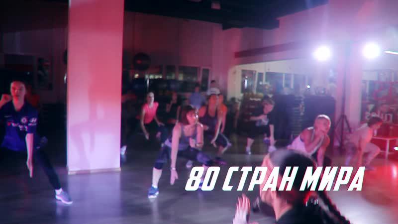 Body Combat в FITTS