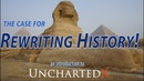 The case for re writing history! New evidence an introduction to UnchartedX
