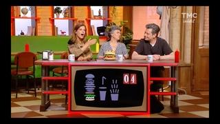 Le Menu Bleu de Burger Quiz - Marina Fos et Benjamin Biolay pigs comme des Bleus !