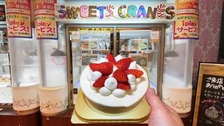 Sweets Crane Machines