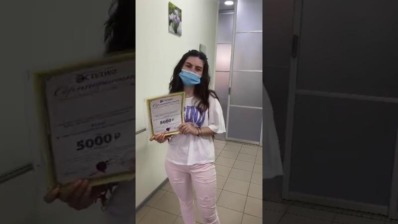 Отзыв победителя розыгрыша стоматологии Эстетикс