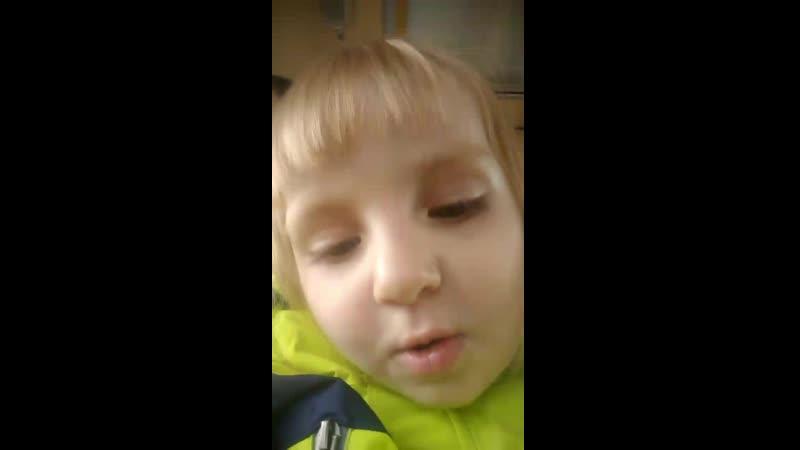 Доча поёт в автобусе! (05.10.19)😊