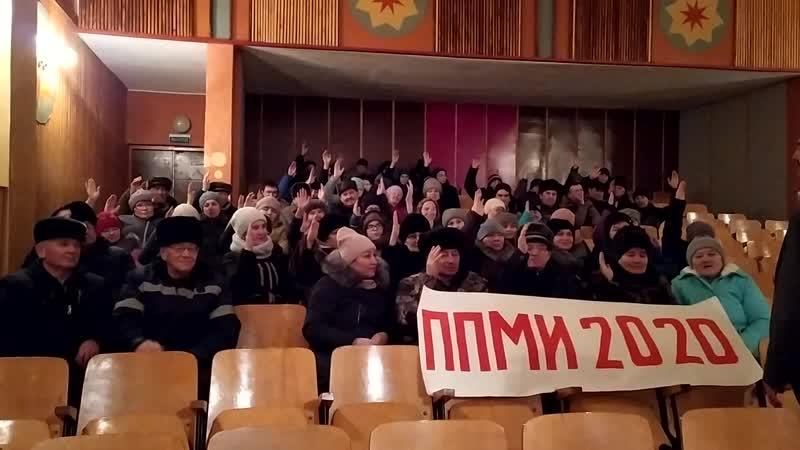 Итоговое собрание жителей с Кальтяево по ППМИ 2020