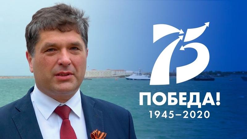 9 мая ректор СевГУ Владимир Нечаев
