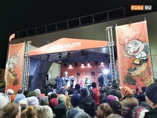 Открытие Галамарта и концерт группы Иванушки International