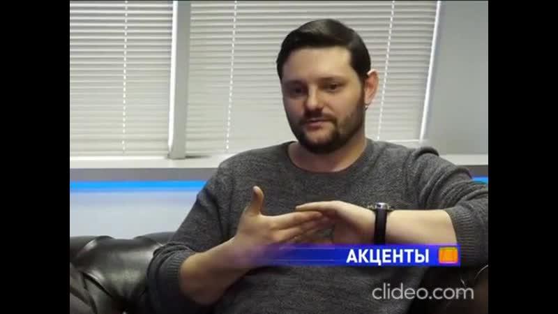 Анатолий Кузьмин в передаче Акценты